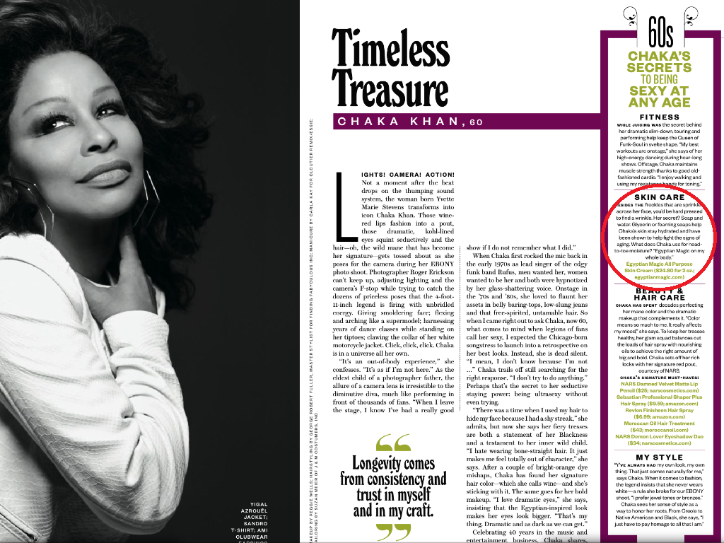 Chaka Khan, Egyptian Magic, Ebony Magazine